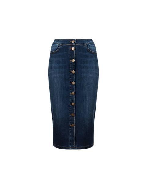 b0d45e27f7 Button Through Denim Pencil Skirt | Endource