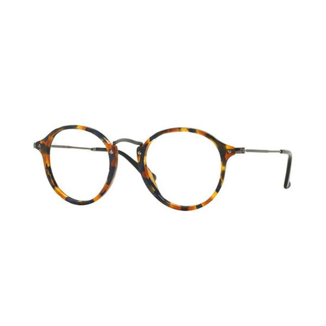 Round Frame Fleck Glasses Endource