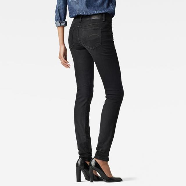 G star 3301 high waist skinny jeans