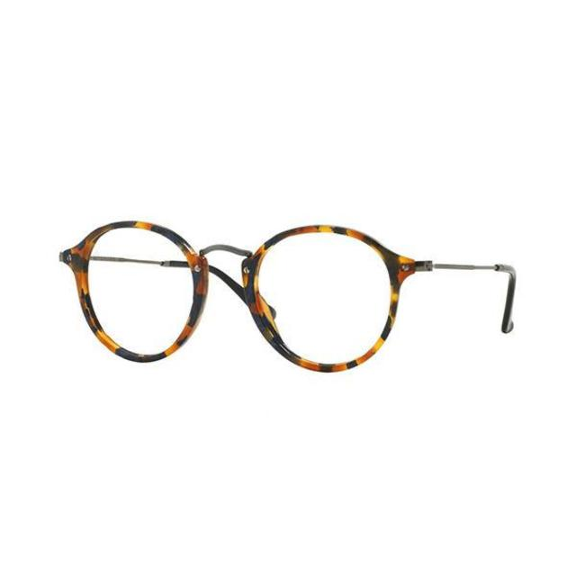Ray Ban Round Glasses Frames « Heritage Malta