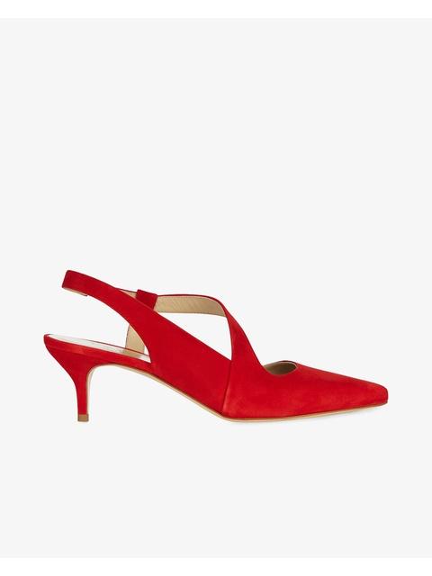9c3dc534b39 Amy Slingback Sandals