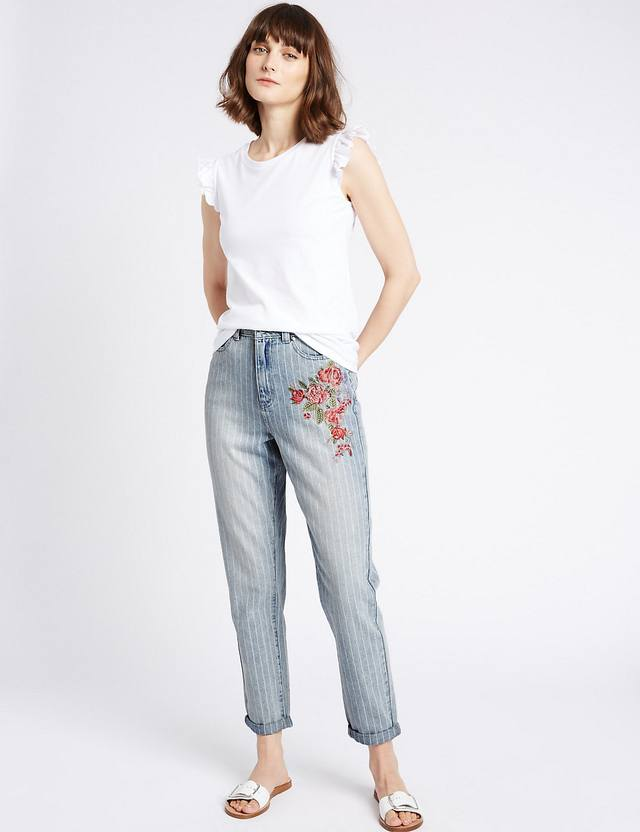 Striped high rise jeans endource
