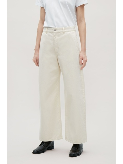 ca102036b6d6 Curved Wide-leg Jeans | Endource